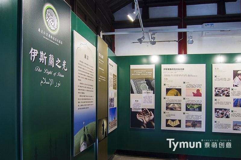 文化类展览设计承建插图(3)