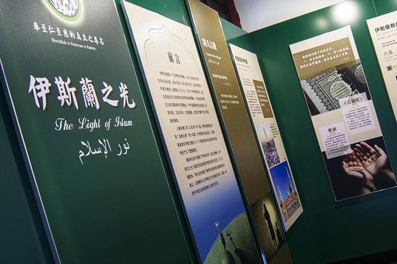 文化类展览设计承建插图(1)