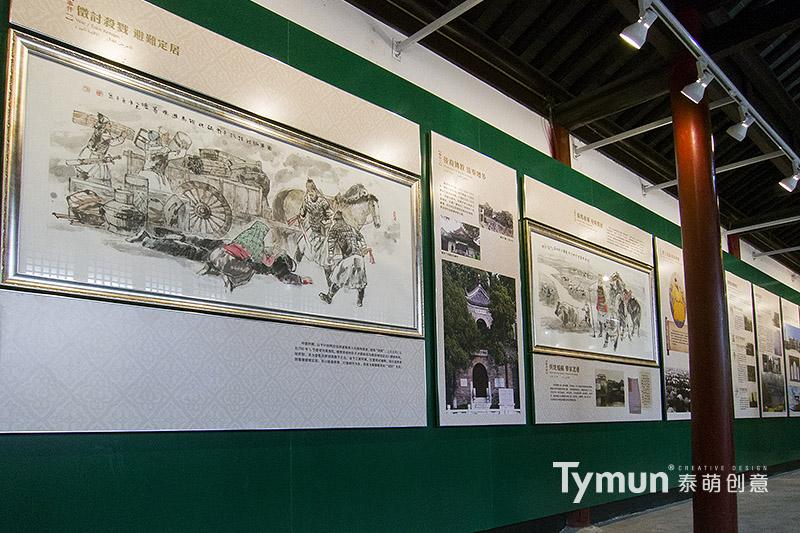 文化类展览设计承建插图(6)