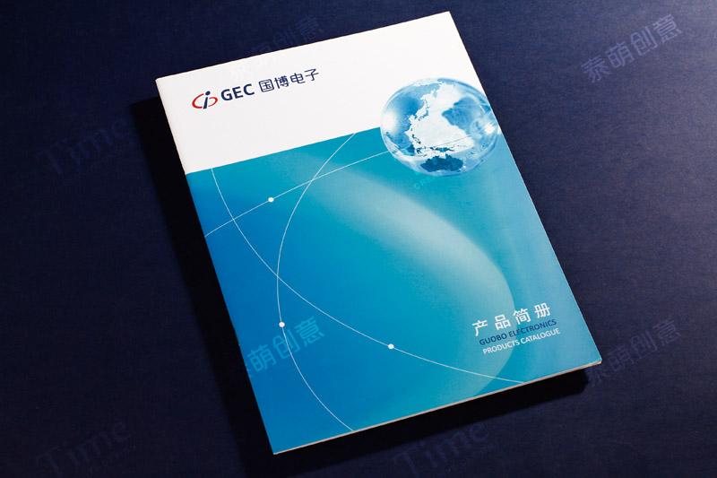 国博电子 画册\产品样本设计插图(1)