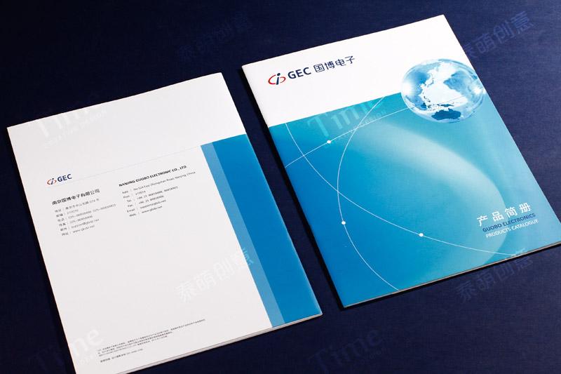 国博电子 画册\产品样本设计插图(3)