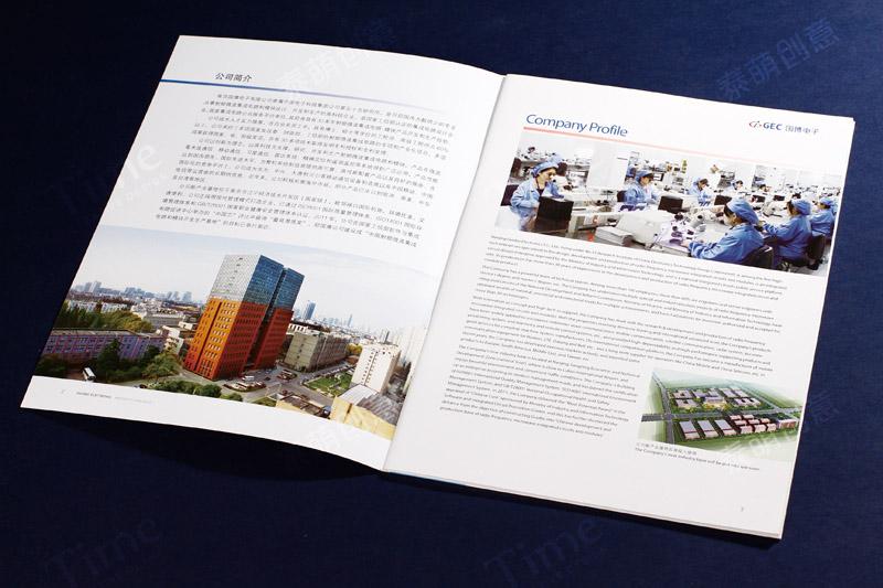 国博电子 画册\产品样本设计插图(4)