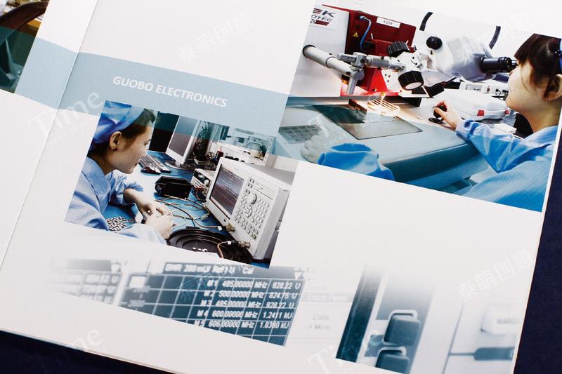 国博电子 画册\产品样本设计插图(5)