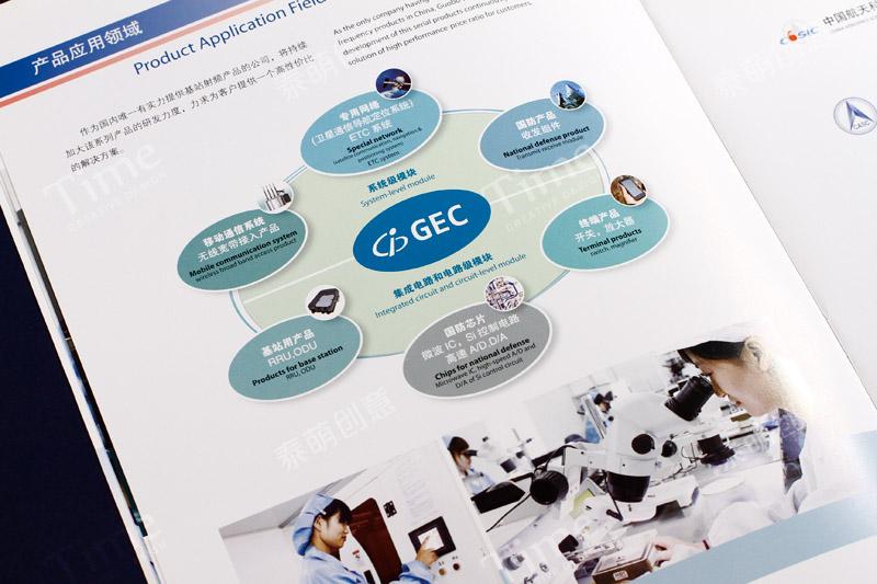 国博电子 画册\产品样本设计插图(6)