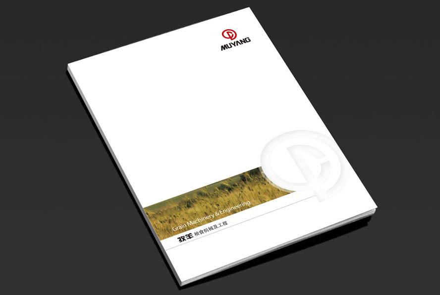 牧羊集团粮食机械产品样本设计插图