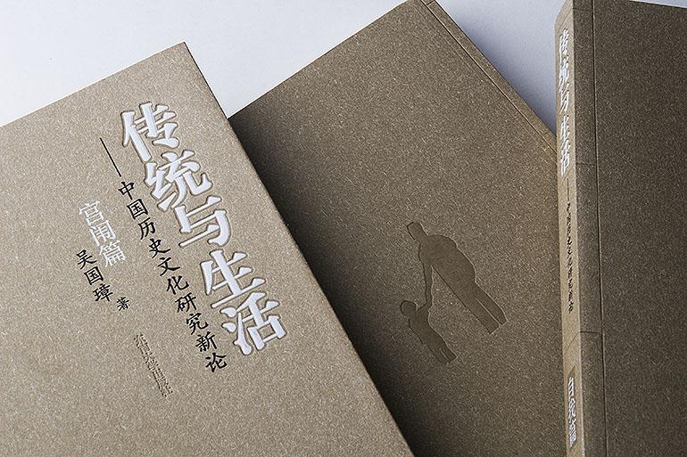 程世崧作品——书籍设计插图
