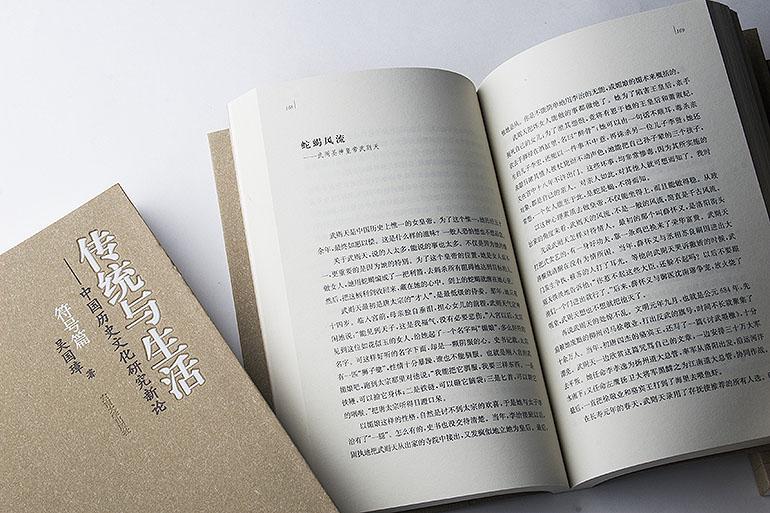 程世崧作品——书籍设计插图(1)