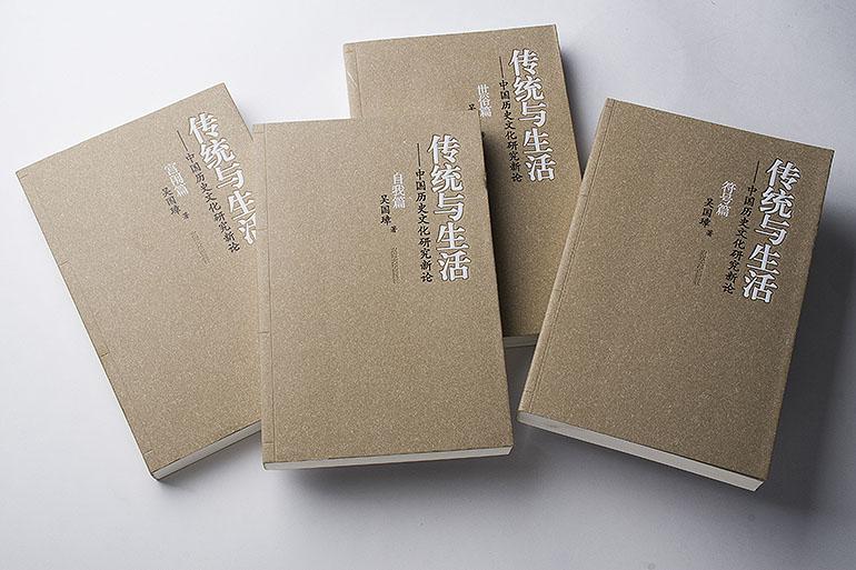 程世崧作品——书籍设计插图(3)