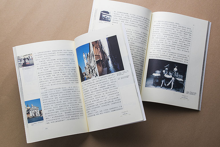 程世崧作品——书籍设计插图(8)