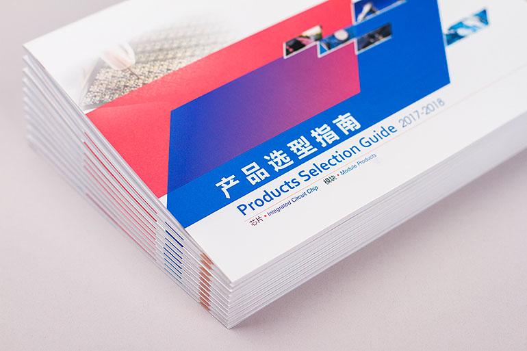 个性化的产品手册插图(4)