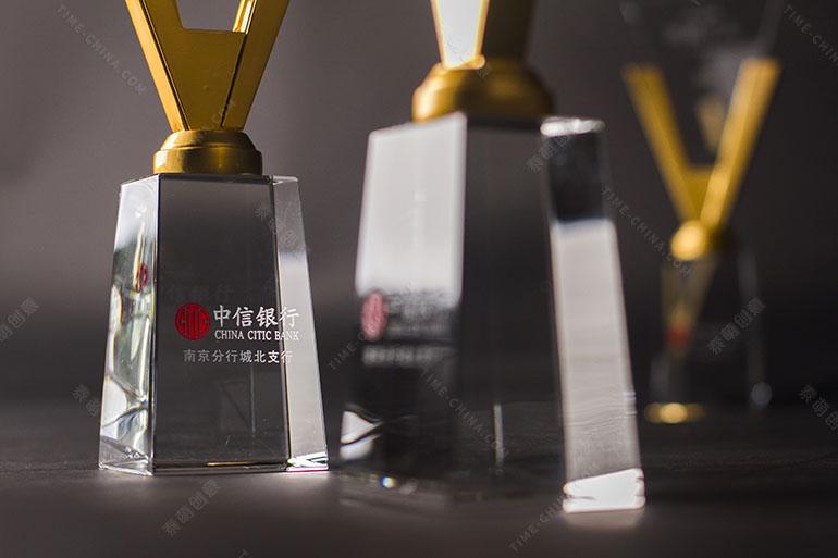 奖杯设计为年会增彩插图(4)
