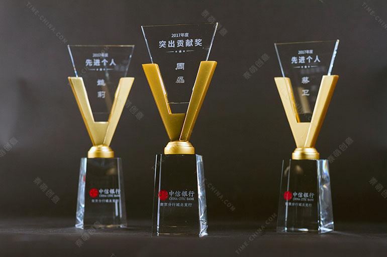 奖杯设计为年会增彩插图(2)