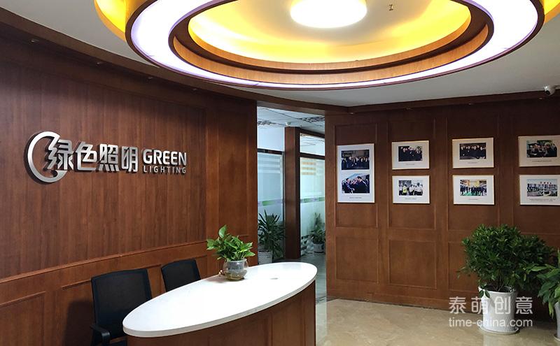 绿色照明企业品牌形象设计插图(4)