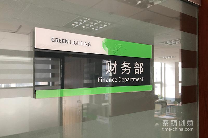 绿色照明企业品牌形象设计插图(6)