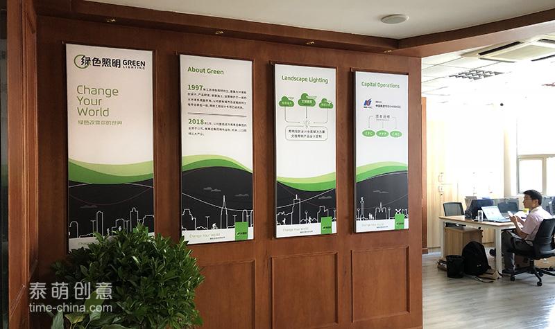 绿色照明企业品牌形象设计插图(2)