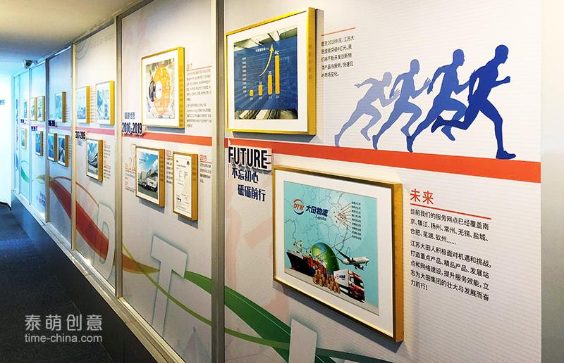 江苏大田企业文化展示插图(2)