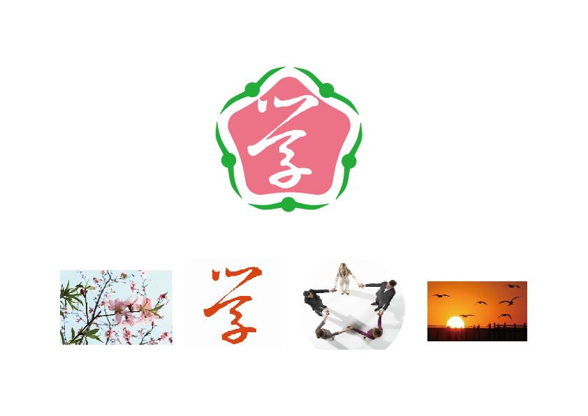"""标志设计-""""学习新样态研究""""学校联盟插图(2)"""
