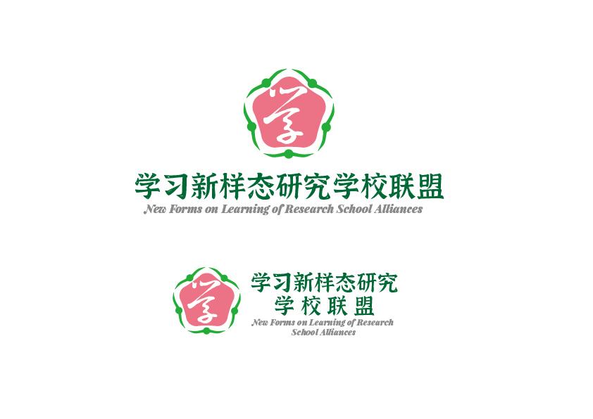 """标志设计-""""学习新样态研究""""学校联盟插图(3)"""