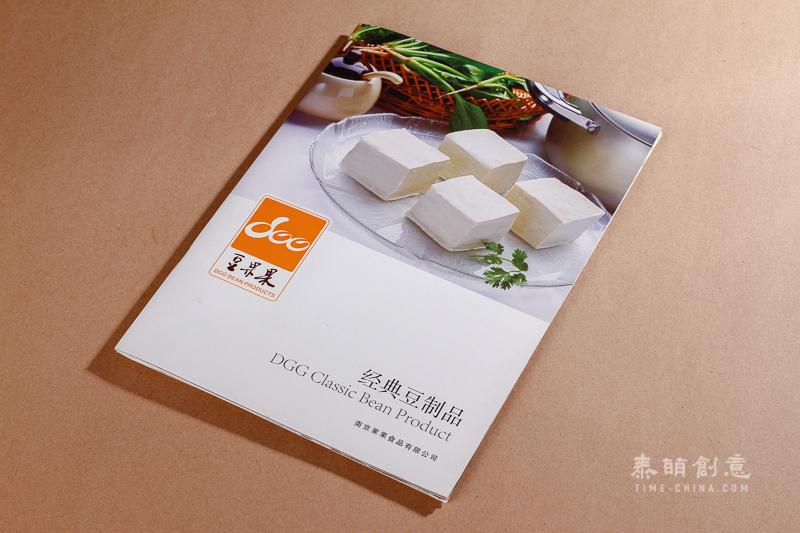 豆果果经典豆制品画册插图