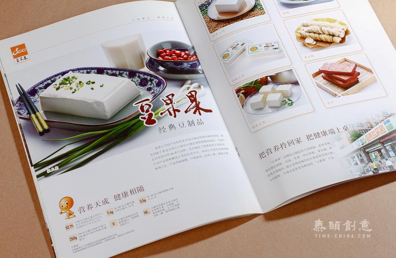 豆果果经典豆制品画册插图(2)