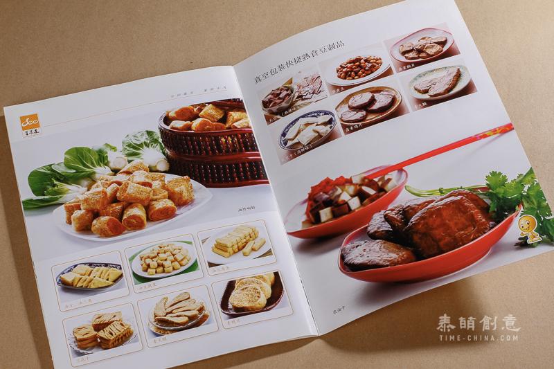 豆果果经典豆制品画册插图(3)