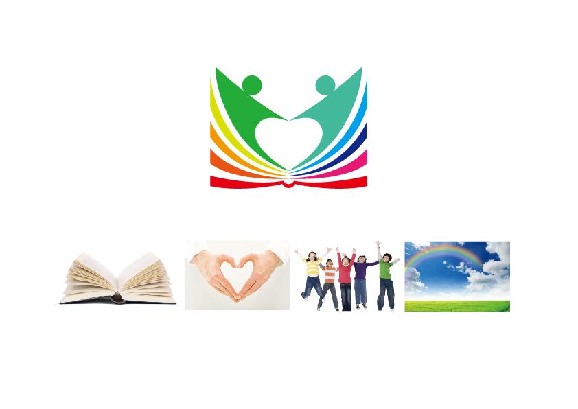"""首届""""支持儿童学习""""全国高峰论坛 视觉形象系统设计插图(2)"""