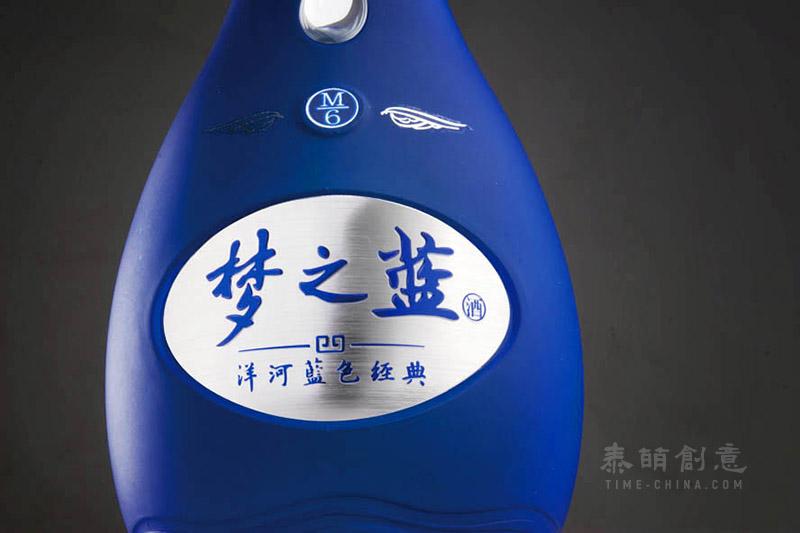 梦之蓝-品牌设计插图(1)