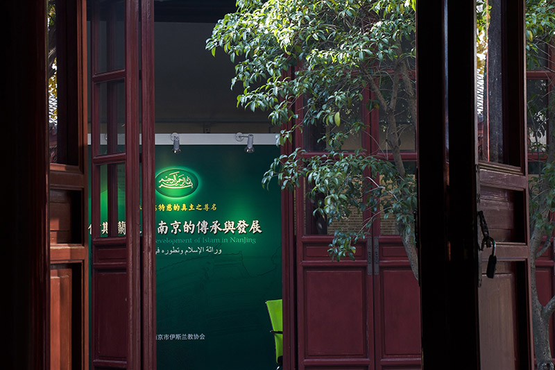 伊斯兰教文化展览策划设计承建-南京净觉寺插图