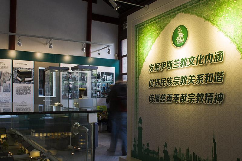 伊斯兰教文化展览策划设计承建-南京净觉寺插图(4)