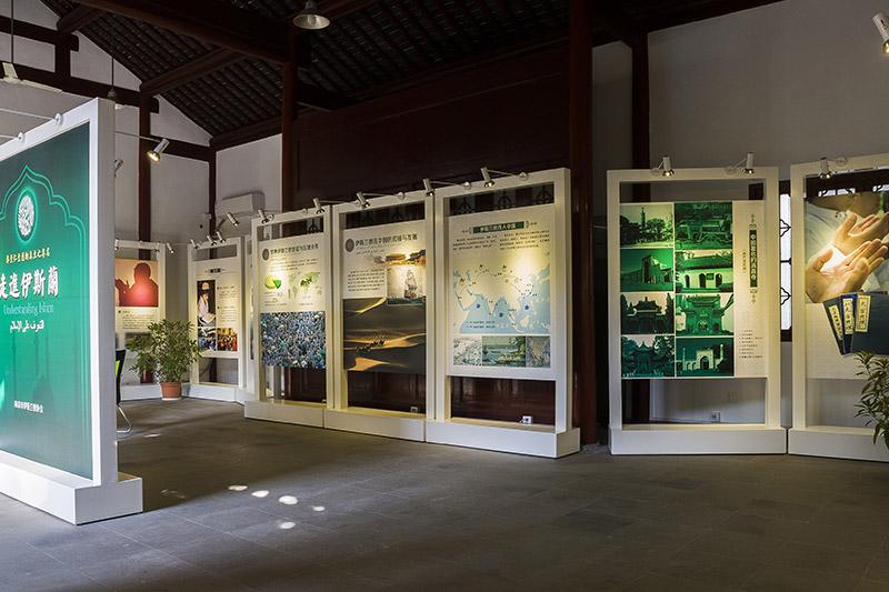 伊斯兰教文化展览策划设计承建-南京净觉寺插图(8)