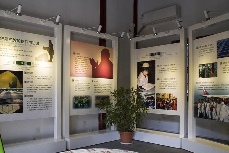 伊斯兰教文化展览策划设计承建-南京净觉寺插图(10)