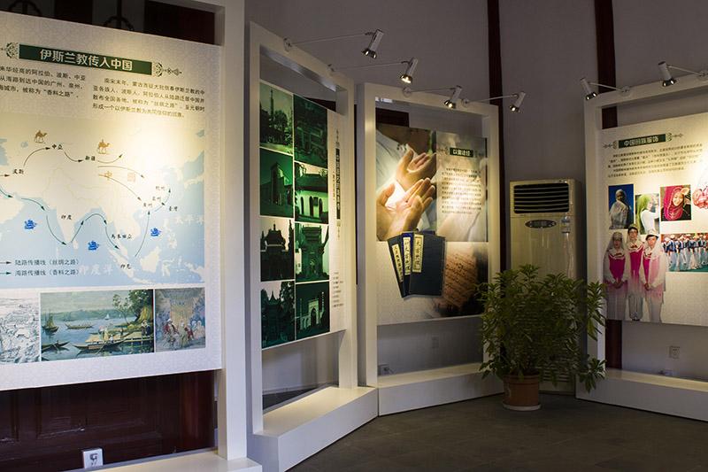 伊斯兰教文化展览策划设计承建-南京净觉寺插图(11)