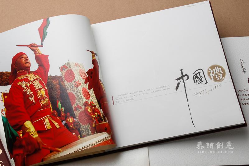 海鹰食品 品牌画册插图(4)