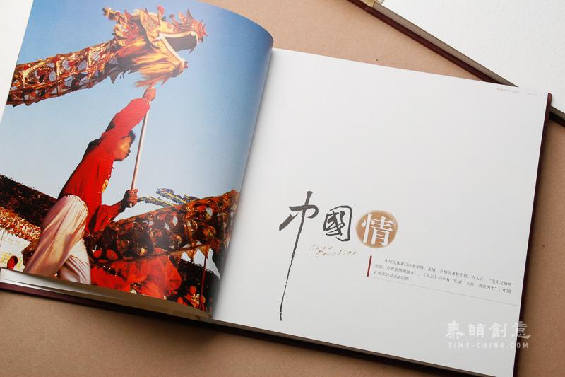 海鹰食品 品牌画册插图(5)
