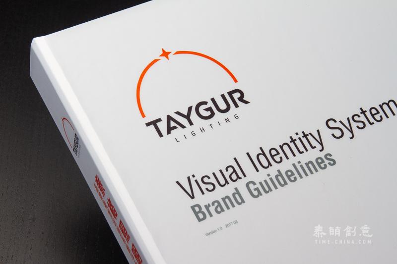 江苏泰格照明品牌形象设计VIS系统插图