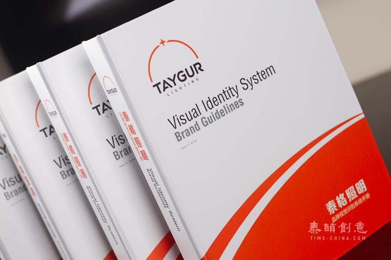 江苏泰格照明品牌形象设计VIS系统插图(1)