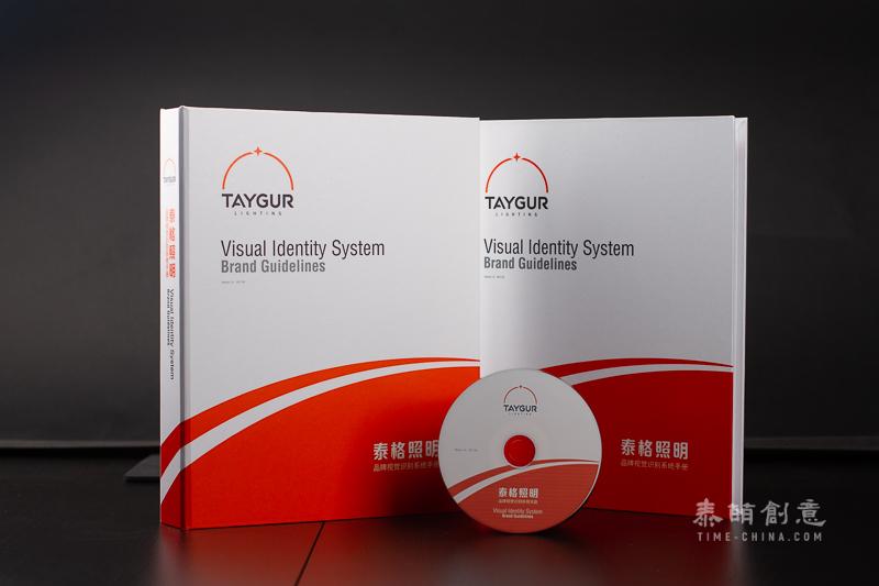 江苏泰格照明品牌形象设计VIS系统插图(2)