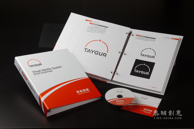 江苏泰格照明品牌形象设计VIS系统插图(3)