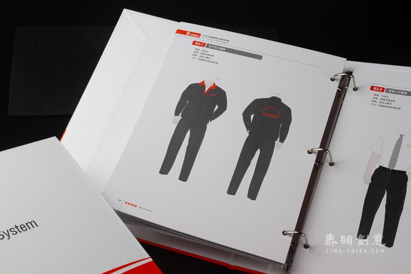 江苏泰格照明品牌形象设计VIS系统插图(4)