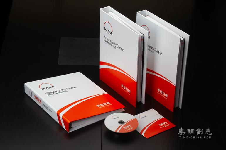 江苏泰格照明品牌形象设计VIS系统插图(6)