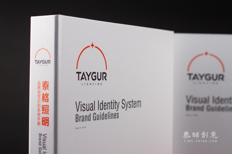 江苏泰格照明品牌形象设计VIS系统插图(7)