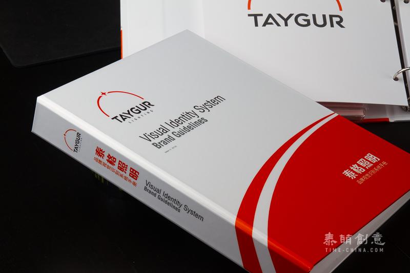 江苏泰格照明品牌形象设计VIS系统插图(8)