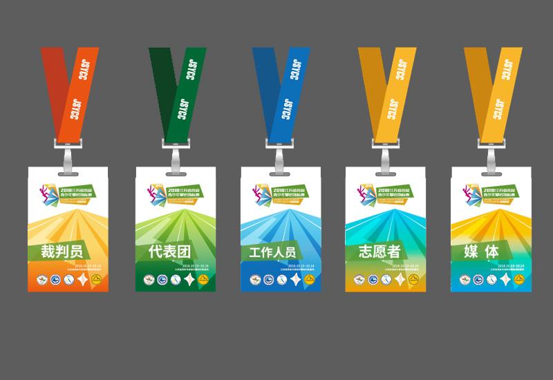 江苏省首届青少年攀岩锦标赛VIS插图(5)